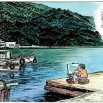 エッセイ、実録、私生活。ノンフィクション系「漫画家の生活」を描いたマンガ群