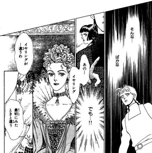 ヴァルダ-迷宮の貴婦人-