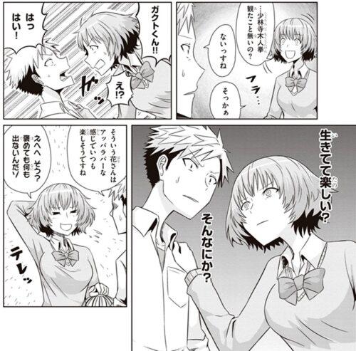 シネマこんぷれっくす!